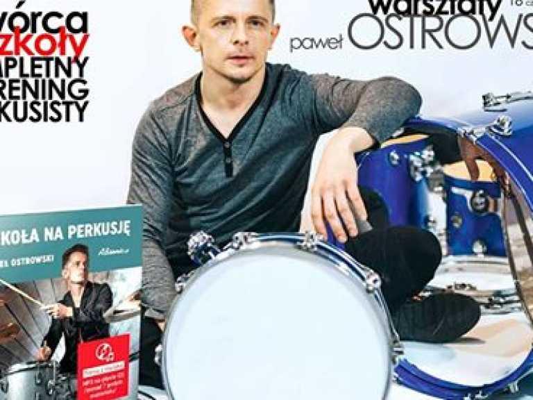 Paweł-Ostrowski-Warsztat-Perkusyjny-twórcy-kompletnego-tren.xxoh3851e52deaf5bfbe520b669904572f10oe5D8D03AA.jpeg