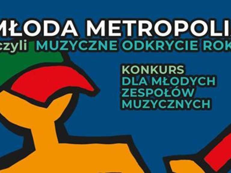 Młoda-Metropolia-Muzyczne-odkrycie-roku.xxoh6c3bc0b3a0384f17946b671bb79b229doe5E345C12.jpeg